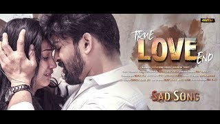 Preminchesamu  sad song   Full Video Song II True Love End Independent Film2019