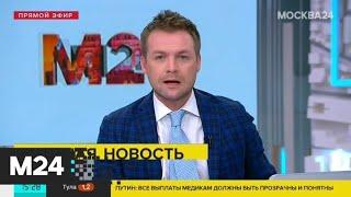 Мечети в Москве будут закрыты во время праздника Ураза-байрам - Москва 24