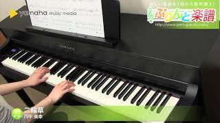 使用した楽譜はコチラ http://www.print-gakufu.com/score/detail/99301...