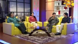 Hiru TV Morning Show 664