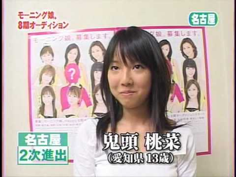 Momona Kito Morning Musume Happy8 Audition Nagoya 1st exam