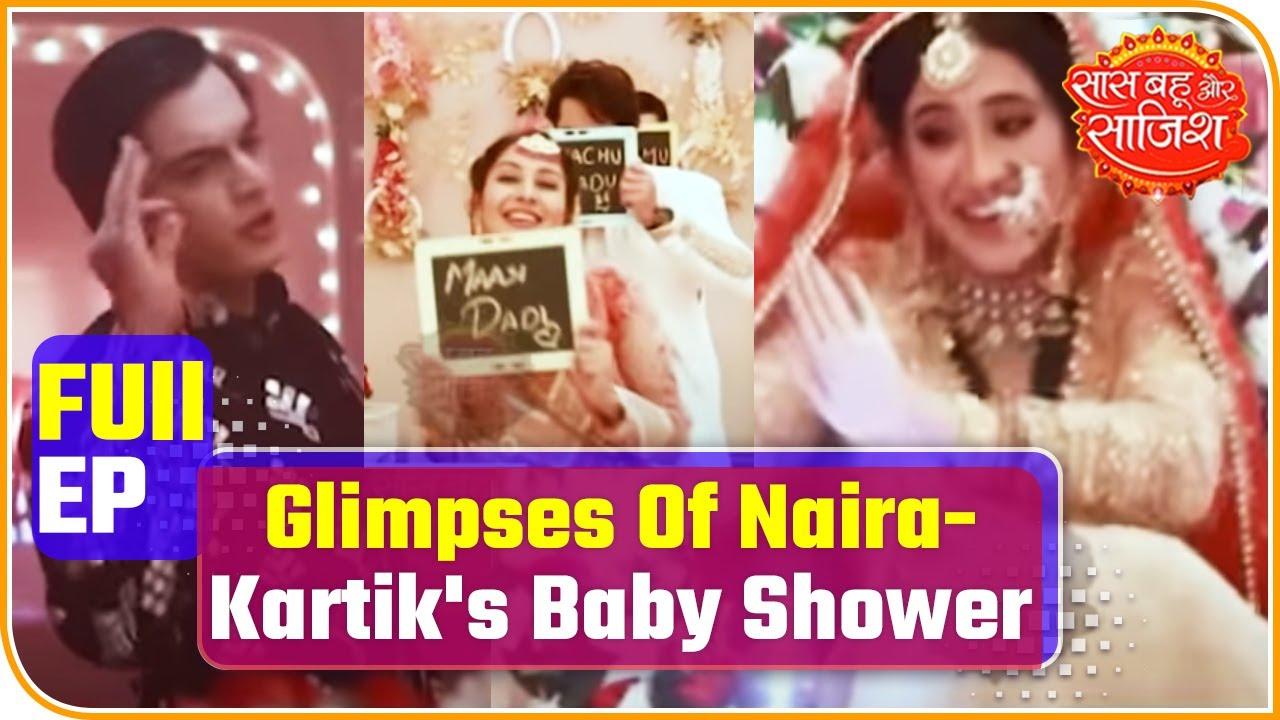 SBS Full: Glimpses of Naira & Kartik's baby shower