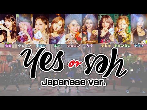 【日本語歌詞】TWICE Yes or Yes -Japanese ver-