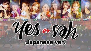 【日本語歌詞】TWICE Yes or Yes -Japanese ver.-