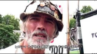 ブライアン・ホウさん、日本に向けたメッセージ