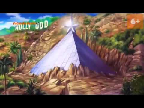 Totally Spies Season 6 episode 8 HD (ENG) celebrity Swipe!