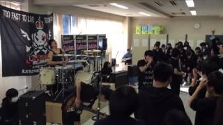 SiM大好き芸人 『Blah Blah Blah』 カウントダウン学館 2014.12.28