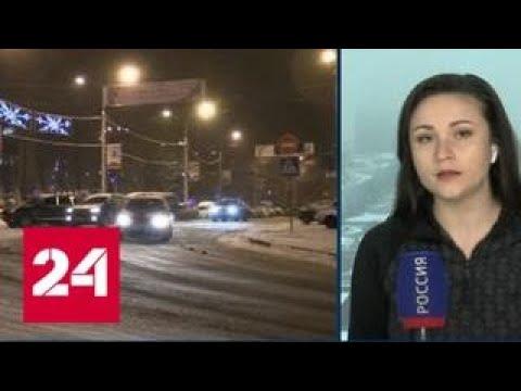 В Донецке подорвали железнодорожный мост - Россия 24