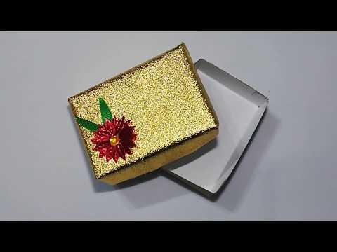 Repeat Haz Tuz Envolturas Navideñas Reciclando Cajas De Galletas By
