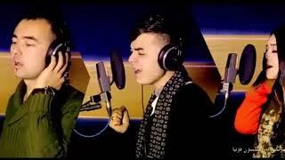 Уйгурская песня «Муһәббәтлик Дуния»