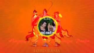 Mai Sabse Badi Hai Tu Fadu Vibration Mix Dj vikk rant Allahabad