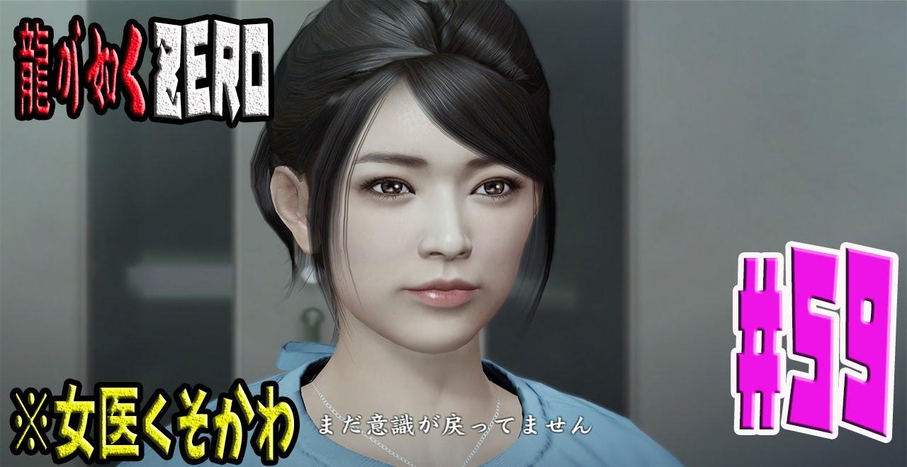 マコト モデル マキムラ