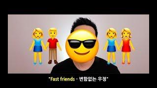 """""""Fast friends"""" - 변함없는 우정"""" World News English"""