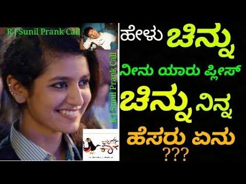 R J Sunil Prank Call | Please Chinnu Mast Colour Kaage