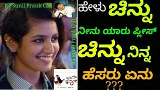 R J Sunil Prank Call   Please Chinnu Mast Colour Kaage