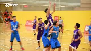Publication Date: 2017-12-20 | Video Title: 20171220 Upower 全港學界籃球精英賽 男子組第