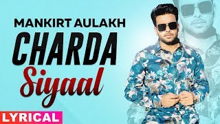 Charda Siyaal (Lyrical) | Mankirt Aulakh| Latest Punjabi Songs 2019 | Speed Records
