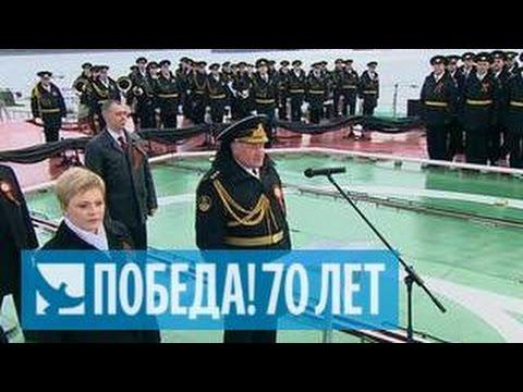 Новости Североморска сегодня