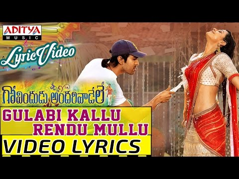 Gulabi Kallu Rendu Mullu Video Song With Lyrics - Govindudu Andarivaadele Songs