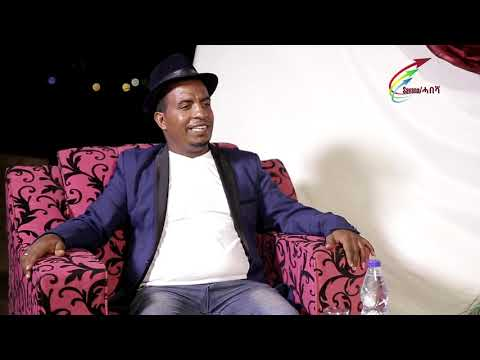Eritrean Interview  with Medhanie Abay ( sami Wedi Shuk) Part One new Eritrean interview