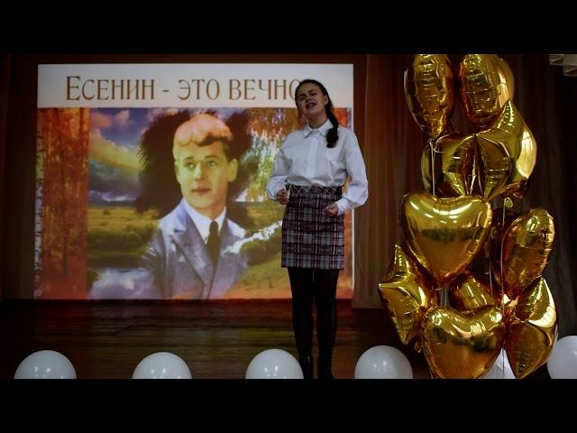Изображение предпросмотра прочтения – ПолинаДолгополова читает произведение «Русь» С.А.Есенина