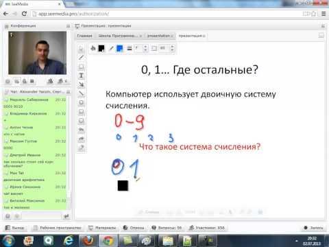 Урок 1  Базовые понятия в программировании ч1