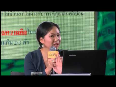 SET-TFEX Digital Investor Fair 2015 : Scan หุ้นตัวเล็ก