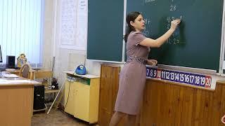 """запись урока математики 3 """"в"""" 2018г"""