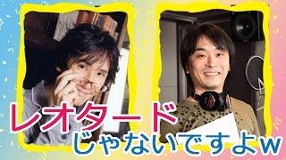 平川さんの小学生時代のクラブ活動秘話です。 ニコ生のラジオなので、コ...