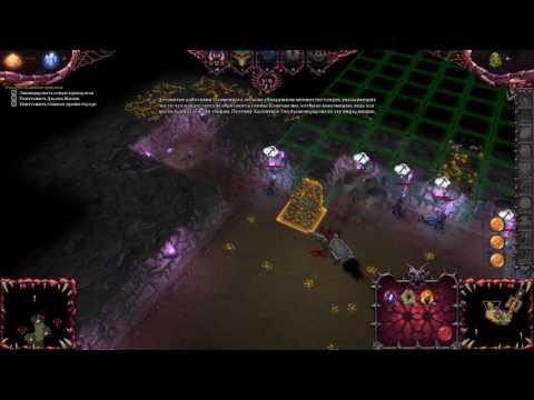 Dungeons 2 часть 11 Битва за эльфийский лес