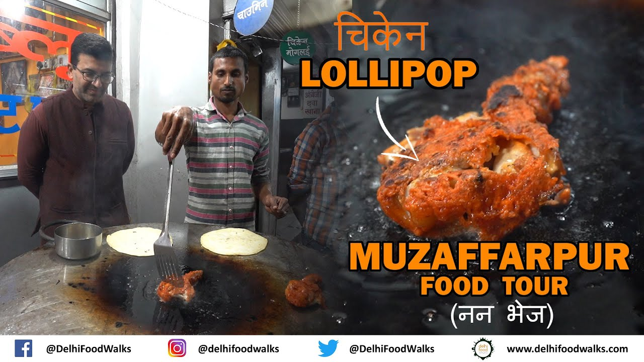 Muzaffarpur NON VEG Food Tour I EXOTIC TROTTERS (GODI) + Mutton TAAS + Chicken LOLLYPOP + EGG Roll