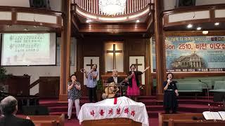 Download Lagu KECW Worship 8/2/2020 mp3