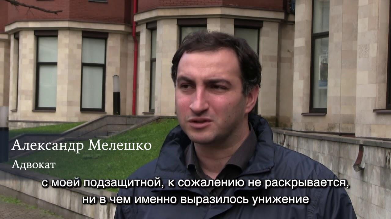 Нет признаков состава преступления, - Александр Мелешко, адвокат Анастасии Терентьевой.