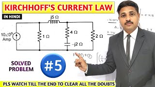 KIRCHHOFF'S CURRENT LAW IN HINDI | SOLVED PROBLEMS OF KCL (PART-5)
