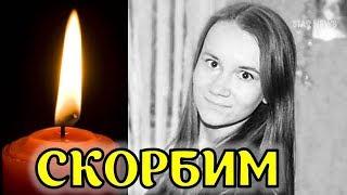 Сегодня не стало 24 летней актрисы легендарного фильма Вероники Никоновой