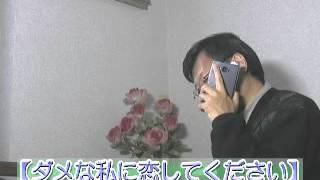 「ダメな私に…」深田恭子「セカンド・ラブ」と真逆 「テレビ番組を斬る...
