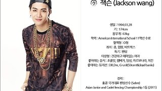"Jackson GOT7 is in da house yo!! (""Morning Sun"" - Robin Thicke)"
