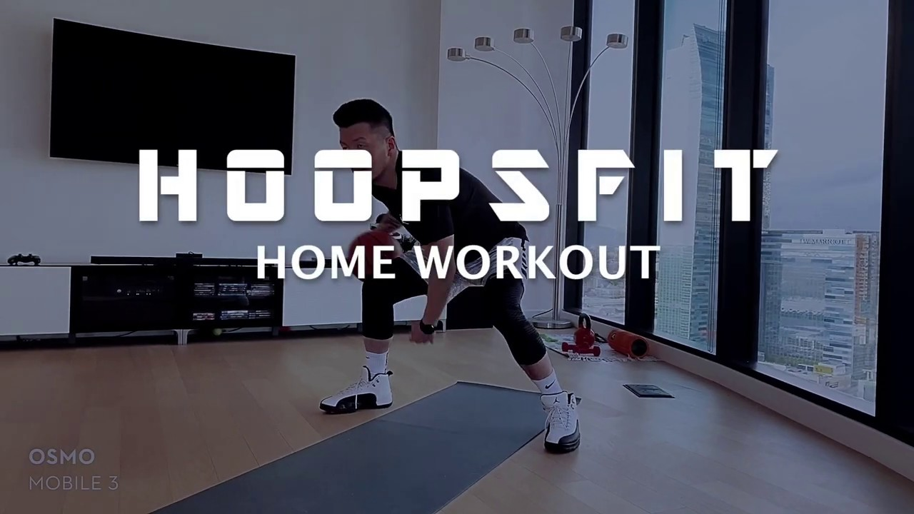 Basketball Fitness Home Workout // 15 minutes // HIIT
