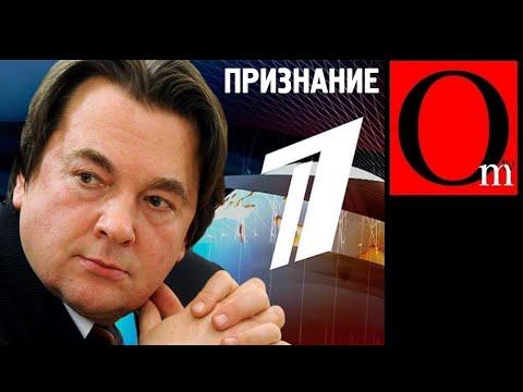 """""""Мы ошиблись"""" - директор Первого канала Эрнст сознался во лжи"""