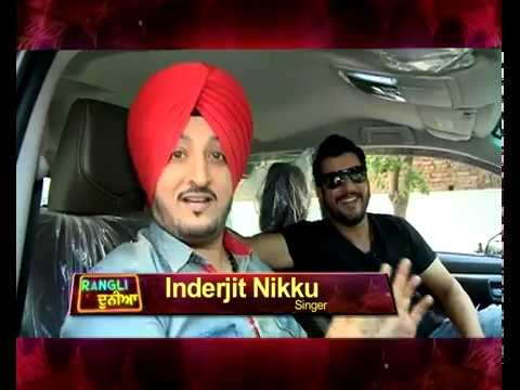 A Ride With Punjabi Singer Inderjit Nikku In His New Car | Rangli Duniya | PTC Punjabi