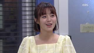 """윤선우 데이트 위한 이영은의 배려 """"괜찮아요~"""" [여름아 부탁해] 20190808"""