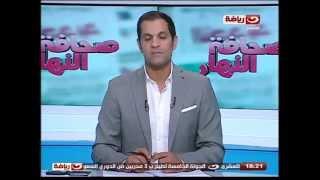 صحافة النهار | حالة عبد الله سيسية والعضو المنتدب لفالكون يوضح تامين الملاعب استعدادا لعودة الجماهير