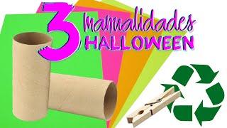 DIY - 3 fantásticas MANUALIDADES de HALLOWEEN para NIÑOS. Manualidades Reciclando ¡Súper Fáciles!