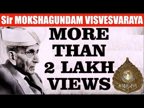Sir Mokshagundam Visvesvaraya