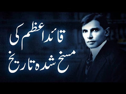 Distorted History of Muhammad Ali Jinnah | Badmash Company