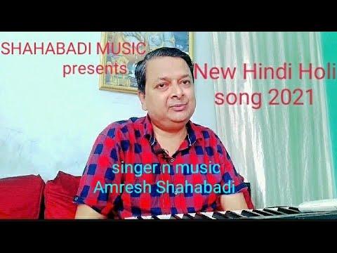 New Folk Hindi