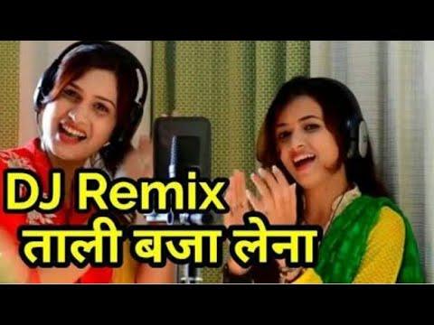 Tali Baja Lena Riza Khan Bali Thakre Navratri Special Dj Remix
