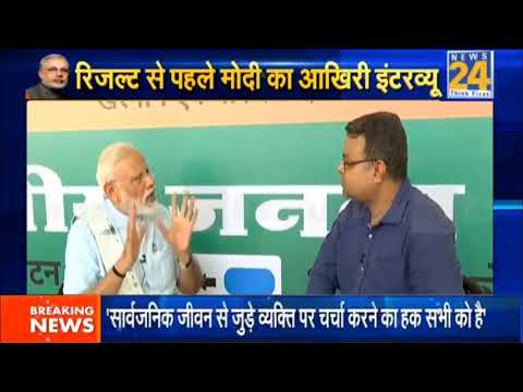 PM Shri Narendra Modi's Interview to News24: 17.05.2019