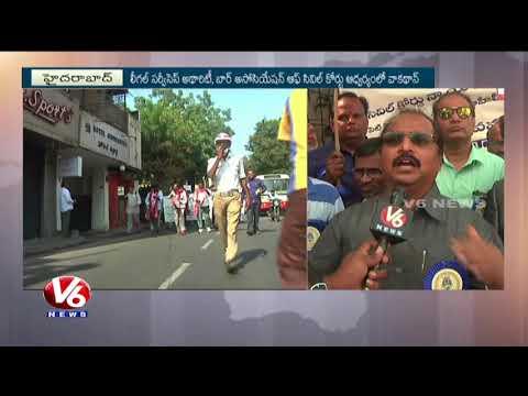 Bar Association Of Civil Court Conducts Legal Awareness Walk | Hyderabad | V6 News