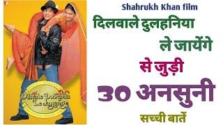DDLJ dilwale dulhaniya le jayenge movie unknown facts trivia shahrukh khan kajol best film budget
